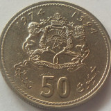 Moneda 50 Santimat - MAROC, anul 1974 *cod 4878, Africa