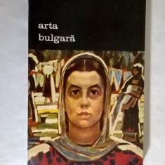 Evghenia Lvova - Arta bulgara