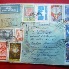 Plic bogat francat URSS recomandat Kiev cu stamp. AR, Par Avion