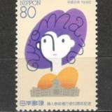 Japonia.1996 50 ani votul femeilor  KJ.101