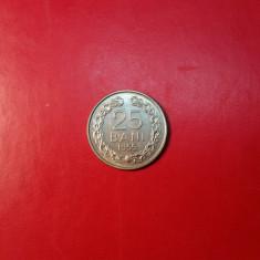 ROMANIA - 25 BANI 1955 - UNC - Moneda Romania