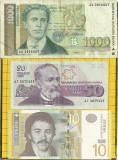 LOT- Bulgaria 50/1992 si 1000 /1994 leva -Serbia 10 dinari 2006