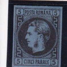 ROMANIA 1866 LP 19 CAROL I FAVORITI 5 PAR N/ALBAST. H. GROASA POINCON L.PASCANU - Timbre Romania, Nestampilat