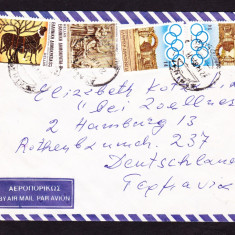 Plicuri si intreguri postale GRECIA 1984 = OLIMPIADA DE LA LOS ANGELES