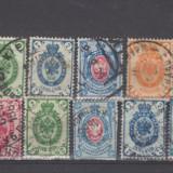 Rusia tsarista lot 20 valori stampilate (3), An: 1906, Oameni