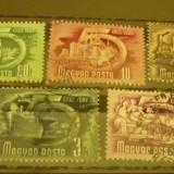 UNGARIA 1950 – PLANUL CINCINAL, serie DEPARAIATA stampilata UA148 - Timbre straine
