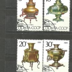RUSIA 1989 - SAMOVARE, serie stampilata UA144 - Timbre straine