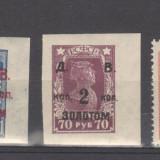 Rusia sovietica 1919 Republica sovietica de Est 3 valori cu supratipar, Militar, Nestampilat