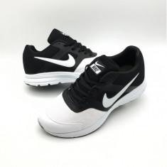 Nike Orizont model nou 2017