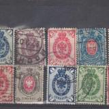 Rusia tsarista lot 20 valori stampilate (2), An: 1906, Oameni