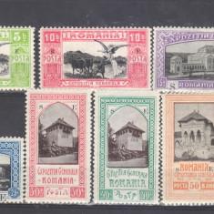 Romania 1906 Expozitia Generala 8 valori CU SUPRATIPAR - Timbre Romania, Oameni, Nestampilat
