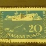 UNGARIA 1959 – ANUL GEOFIZIC INTERNATIONAL, serie DEPARAIATA stampilata UA152 - Timbre straine
