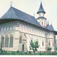 CPI (B8393) CARTE POSTALA - MANASTIREA PUTNA, JUD. SUCEAVA - Carte Postala Transilvania dupa 1918, Necirculata, Fotografie