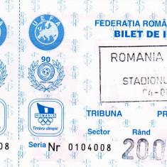Bilet meci fotbal ROMANIA - UNGARIA iunie 1999 (meci tineret)