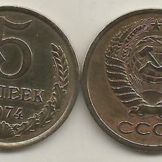 RUSIA URSS 5 KOPEICI COPEICI KOPEEK 1974 [1] XF, livrare in cartonas, Europa, Cupru (arama)