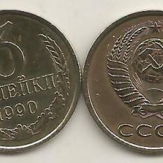 RUSIA URSS 3 COPEICI KOPEIKI 1990 [1] XF+, livrare in cartonas, Europa, Alama