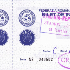 Bilet meci fotbal ROMANIA - MOLDOVA 06.06.1998