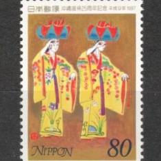 Japonia.1997 25 ani reatasarea Insulelor Ryukyu  KJ.161