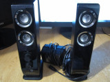 SISTEM AUDIO 2.0 CREATIVE I-TRIGUE 2300 FUNCTIONAL