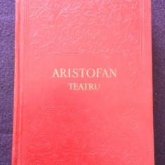 Teatru -aristofan