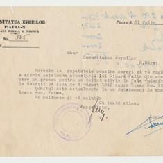 Iudaica Document 1942 Holocaust Romania comunitate evrei Piatra Neamt - Rm Sarat