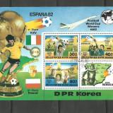 KOREA - CAMPIONATUL MONDIAL DE FOTBAL SPANIA 1982. COLITA STAMPILATA. C6 - Timbre straine