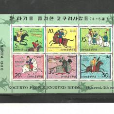 KOREA 1979 - CALARETI. COLITA STAMPILATA. C12 - Timbre straine