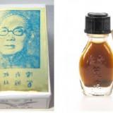 SUIFAN'S KWANG TZE SOLUTION (Micul Chinez Original)