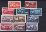 ROMANIA 1947  LP 219  MIHAI  VEDERI  SERIE  MNH