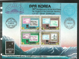 KOREA 1980 - DIRIJABILE BLOC DE 4, STAMPILAT, A21