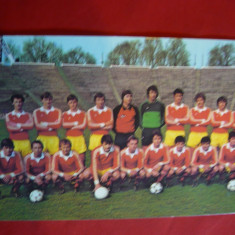 Ilustrata cu Echipa Nationala Fotbal a Romaniei, color