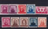 ROMANIA 1943 , LP 155 , FIGURI  ARDELENE  SERIE MNH, Nestampilat