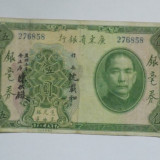CHINA 5 Dollars 1931 F+ - bancnota asia