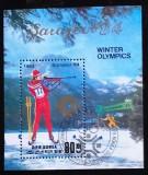 KOREA 1983 - J. O. DE IARNA SARAJEVO 1984, TIR, BLOC STAMPILAT, A25