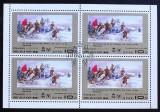 KOREA 1980 - ZIUA COPILULUI. REPRODUCERE DE ARTA, BLOC DE 4, STAMPILAT. C15