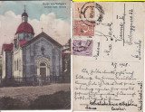 Sadagora,Sadagura (Bucovina) - Biserica greco-catolica, Circulata, Printata