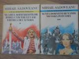 Neamul Soimarestilor Zodia Cancerului Sau Vremea Ducai Voda E - Mihail Sadoveanu ,396163