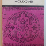 DESCRIEREA MOLDOVEI de DIMITRIE CANTEMIR, 1967 - Istorie