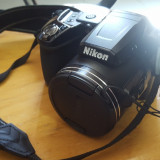Vand Nikon Coolpix L840 Fullbox & Garantie