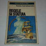 KOSTAS ASIMAKOPOULOS - REGELE SI STATUIA colectia Romanului istoric - Roman istoric