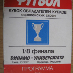 Dinamo Kiev-Universitatea Craiova (6 noiembrie 1985), program de meci