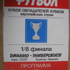 Dinamo Kiev-Universitatea Craiova (6 noiembrie 1985), program de meci - Program meci