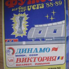 Dinamo Minsk-Victoria Bucuresti (26 noiembrie 1988), program de meci - Program meci