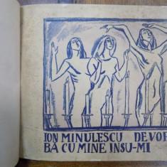 Ion Minulescu, De vorba cu mine insumi, cu dedicatia autorului