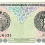 UZBEKISTAN 1 SOM 1994 * P 73 * UNC - Necirculata
