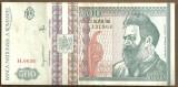 BANCNOTA 500 lei 1992 (FILIGRAN PROFIL LATERAL) – VF
