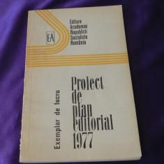 Editura Academiei Proiect de plan editorial 1977 exemplar de lucru (f3159 - Revista culturale