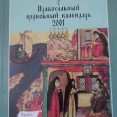 Carte De Religie In Limba Rusa - Necunoscut, 396409 - Carti ortodoxe