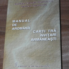 MATILDA CARAGIU MARIOTEANU, NICOLAE SARAMANDU - MANUAL DE AROMANA aromani
