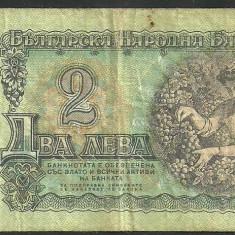 BULGARIA - BANCNOTA 2 LEVA 1974 AUNC - bancnota europa